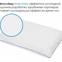 Анатомическая подушка с эффектом памяти MemorySleep Classic Gel