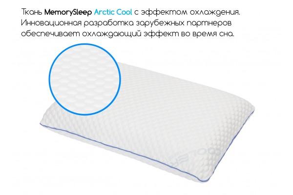 Ортопедическая подушка с эффектом памяти MemorySleep Classic Gel
